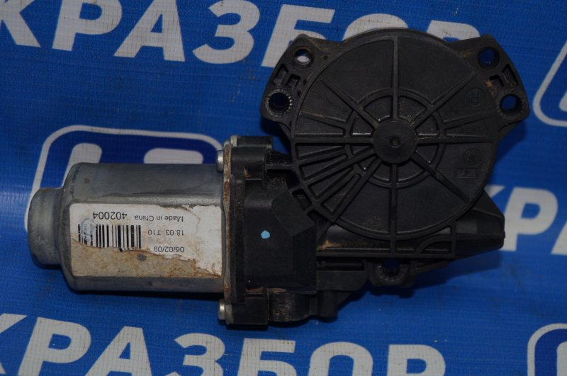 Моторчик стеклоподъемника Hyundai Elantra HD 1.6 (G4FC) 2009 передний левый (б/у)