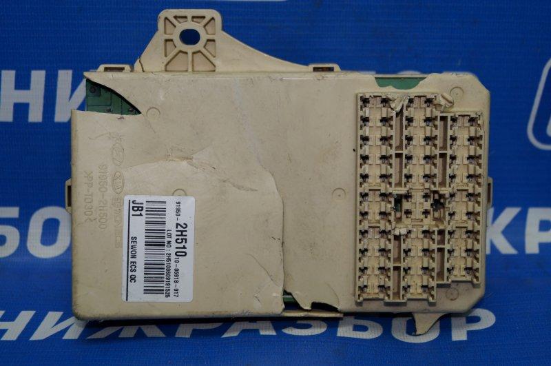 Блок предохранителей Hyundai Elantra HD 1.6 (G4FC) 2009 (б/у)