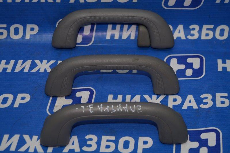 Ручка внутренняя потолочная Hyundai Elantra HD 1.6 (G4FC) 2009 (б/у)