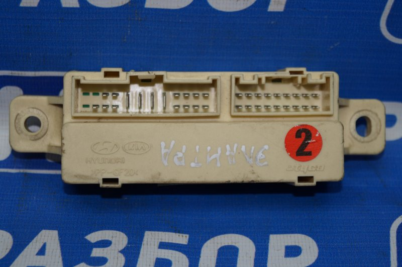 Блок электронный Hyundai Elantra HD 1.6 (G4FC) 2009 (б/у)