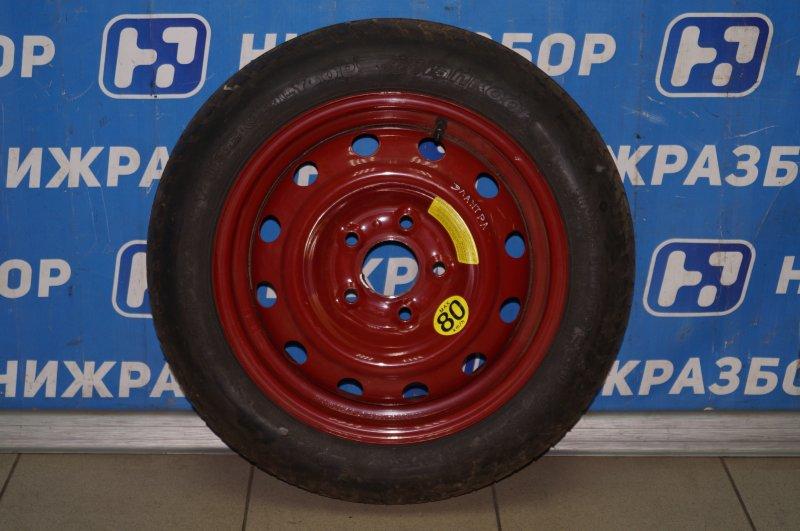 Диск запасного колеса (докатка) Hyundai Elantra HD 1.6 (G4FC) 2009 (б/у)