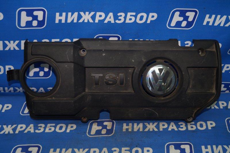 Накладка двигателя декоративная Skoda Yeti 1.4 TSI (CAX) (б/у)