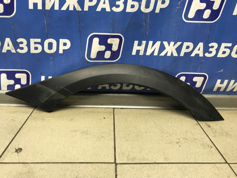 Накладка крыла Lada X-Ray задняя левая (б/у)