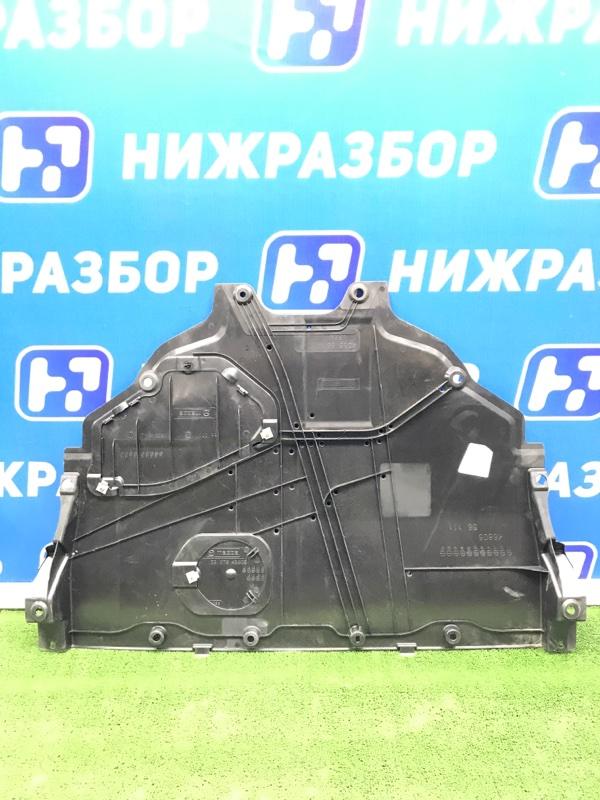 Защита картера Mazda Cx 5 передняя (б/у)
