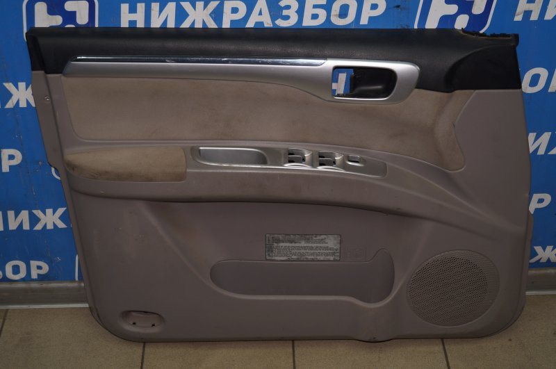 Обшивка двери Mitsubishi Pajero Sport 2 KH 2.5 TDI 2012 передняя левая (б/у)