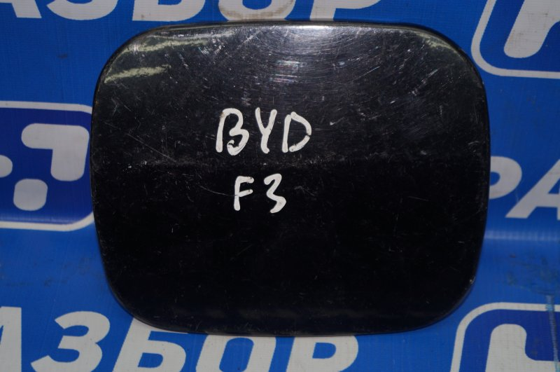 Лючок бензобака Byd F3 (б/у)