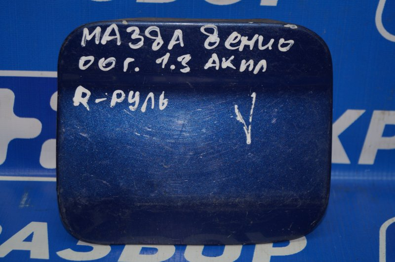 Лючок бензобака Mazda Demio 2000 (б/у)