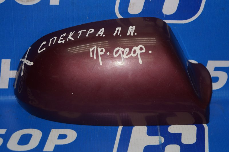 Крышка корпуса зеркала Kia Spectra 2001 правая (б/у)