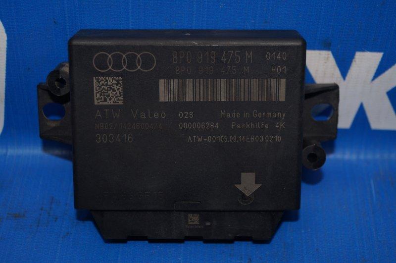 Блок управления парктроником Audi A3 8P 1.4 (CAX) 2008 (б/у)
