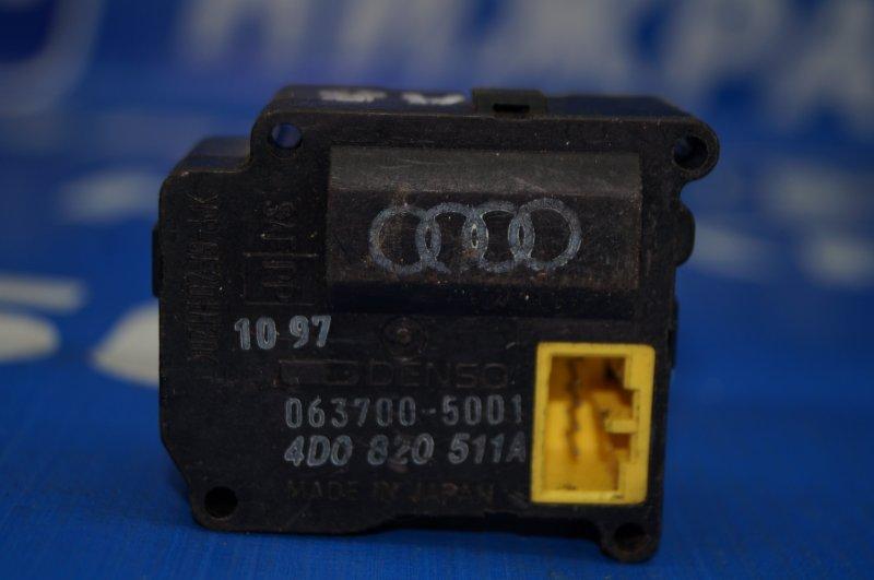 Моторчик заслонки печки Audi A8 D2 1994 (б/у)