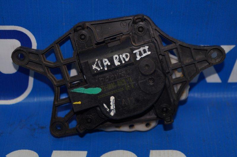 Моторчик заслонки печки Kia Rio 3 QB 2011 (б/у)