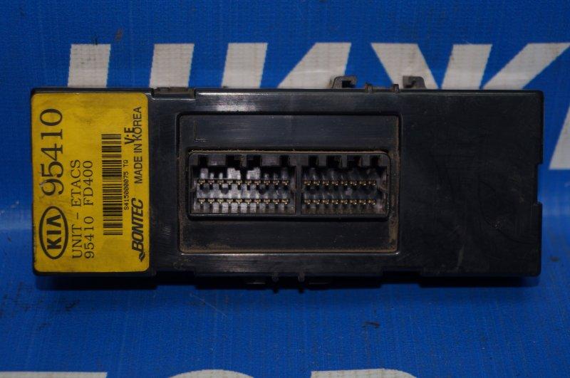 Блок электронный Kia Rio 1 DC 1.5 A5D 2003 (б/у)