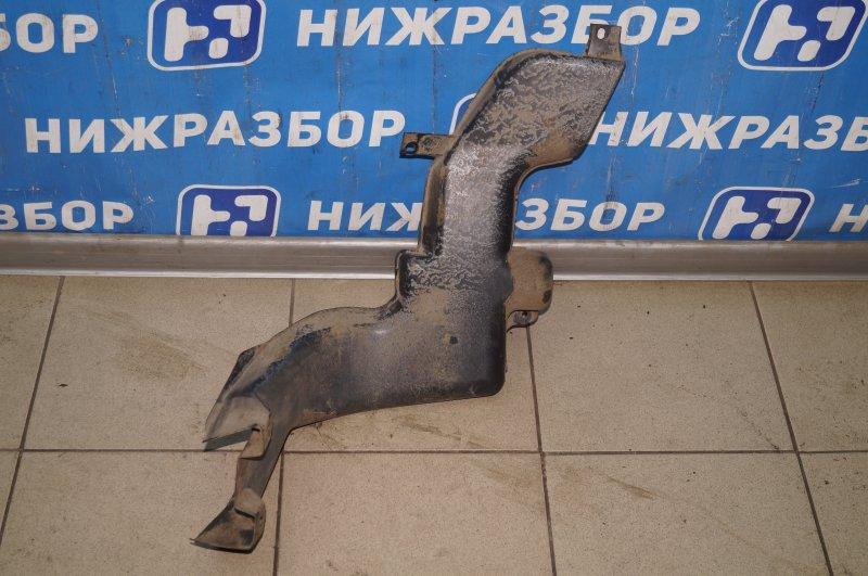 Пыльник (кузов наружные) Chery Tiggo T11 1.8 SQR481FC 2009 (б/у)