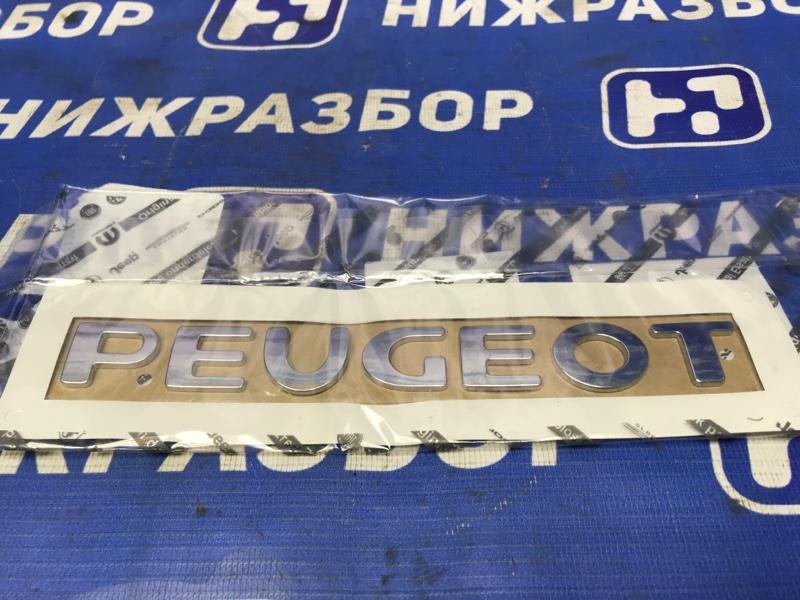 Значок (эмблема) Peugeot Boxer (б/у)