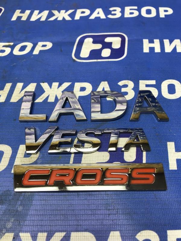 Значок (эмблема) Lada Vesta задний (б/у)