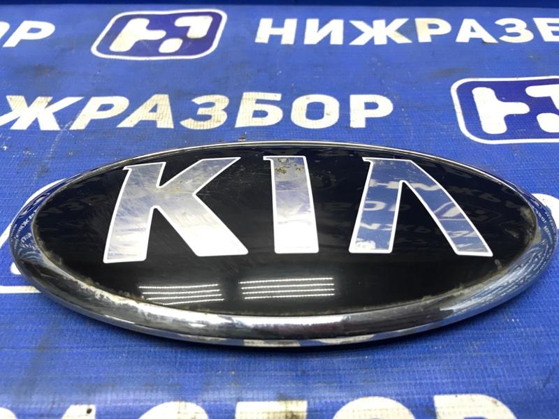 Значок (эмблема) Kia Sorento Prime (б/у)