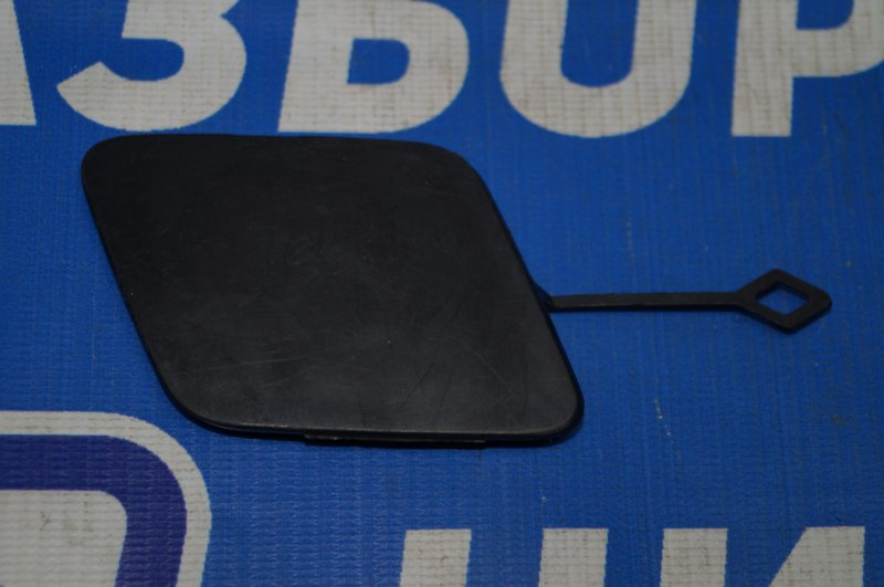 Заглушка буксировочного крюка Chevrolet Cobalt 2012> передняя (б/у)