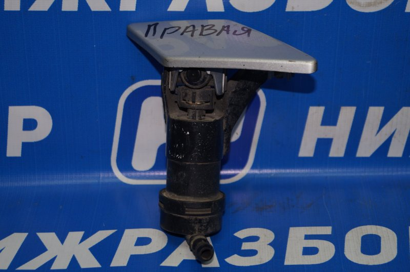 Форсунка омывателя фары Nissan Teana J32 2008 правая (б/у)