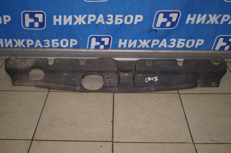 Кожух замка капота Honda Cr-V 2 2002 (б/у)