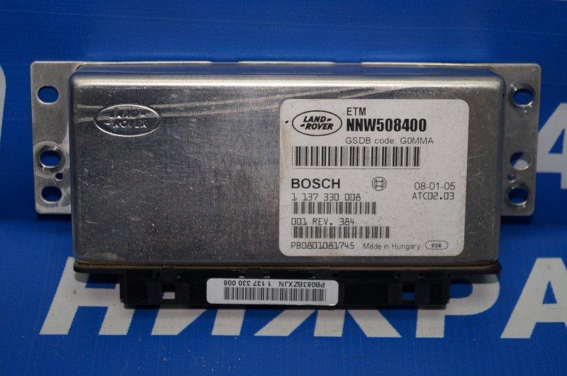 Блок электронный Land Rover Discovery 3 L319 2.7 TDI (276DT) 2008 (б/у)