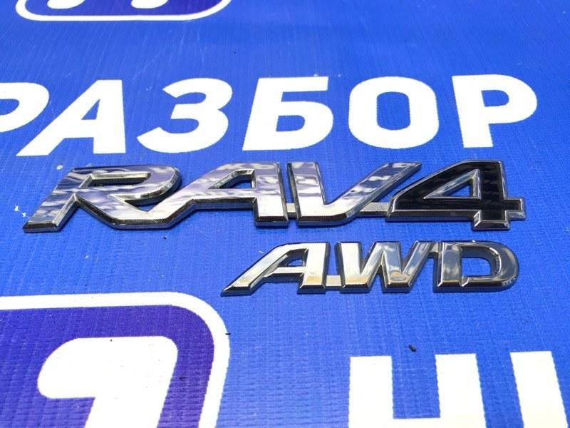 Значок (эмблема) Toyota Rav 4 A40 задний (б/у)