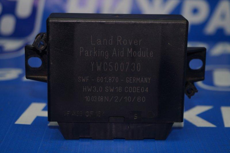 Блок управления парктроником Land Rover Discovery 3 L319 2.7 TDI (276DT) 2008 (б/у)