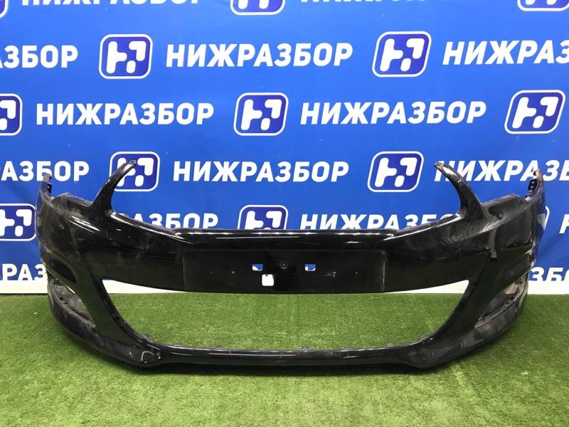 Бампер Citroen C4 передний (б/у)