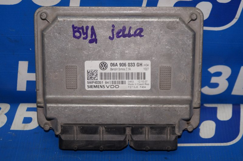 Блок управления двигателем Volkswagen Jetta 5 1.6 BSE 2006 (б/у)