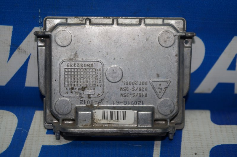 Блок розжига Audi Q7 4L 2005 (б/у)