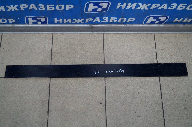 Накладка (кузов наружные) Mitsubishi Outlander Xl CW 2006 (б/у)