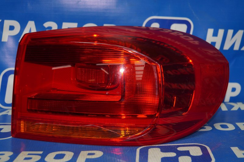 Фонарь наружный Volkswagen Tiguan 2 2011 задний правый (б/у)