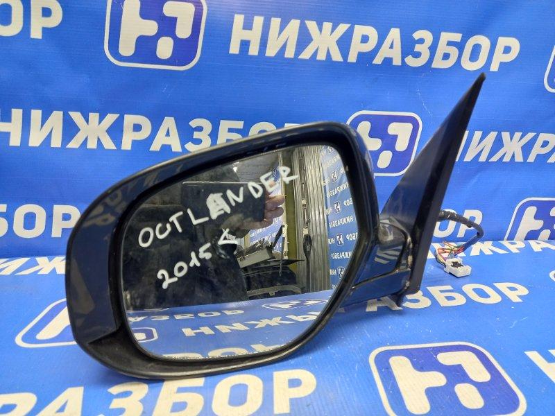 Зеркало электрическое Mitsubishi Outlander 3 GF 2012> левое (б/у)
