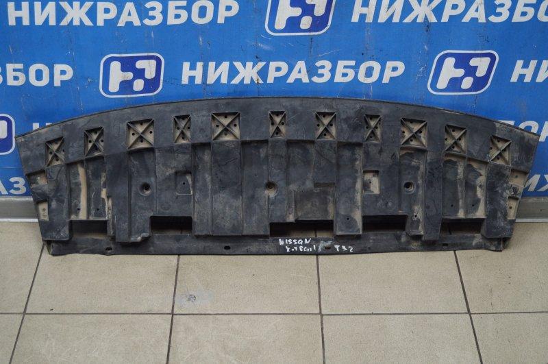 Пыльник двигателя Nissan X-Trail T32 2014> передний (б/у)
