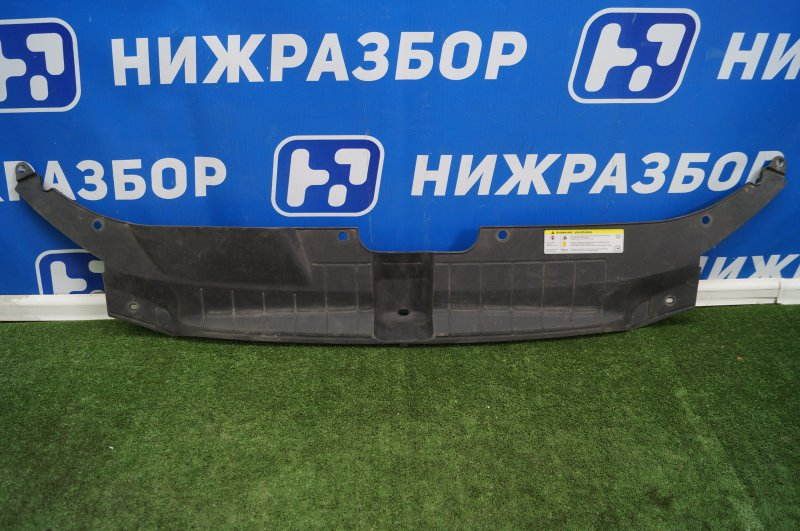Кожух замка капота Audi Q5 8R 2008 (б/у)