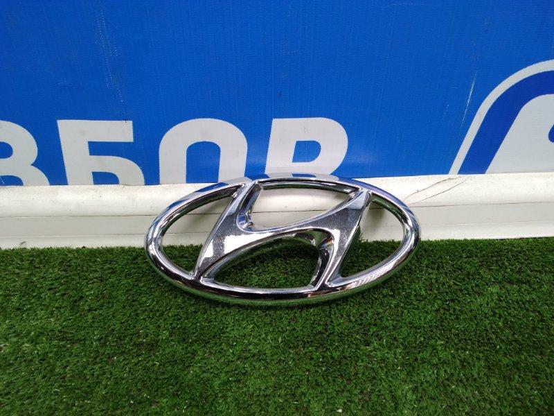 Значок (эмблема) Hyundai Solaris передний (б/у)