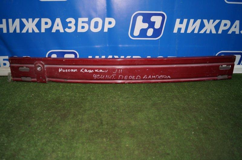 Усилитель бампера Nissan Qashqai J11 2014> задний (б/у)