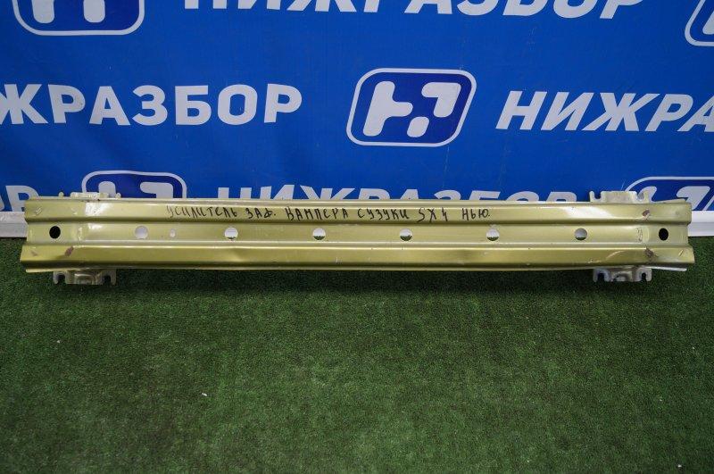 Усилитель бампера Suzuki Sx4 2013> задний (б/у)