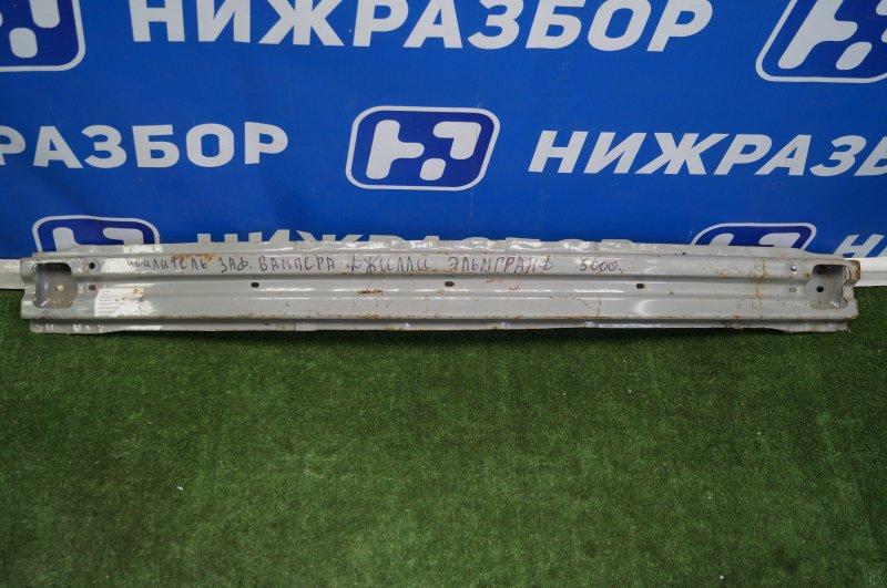 Усилитель бампера Geely Emgrand X7 2013> задний (б/у)