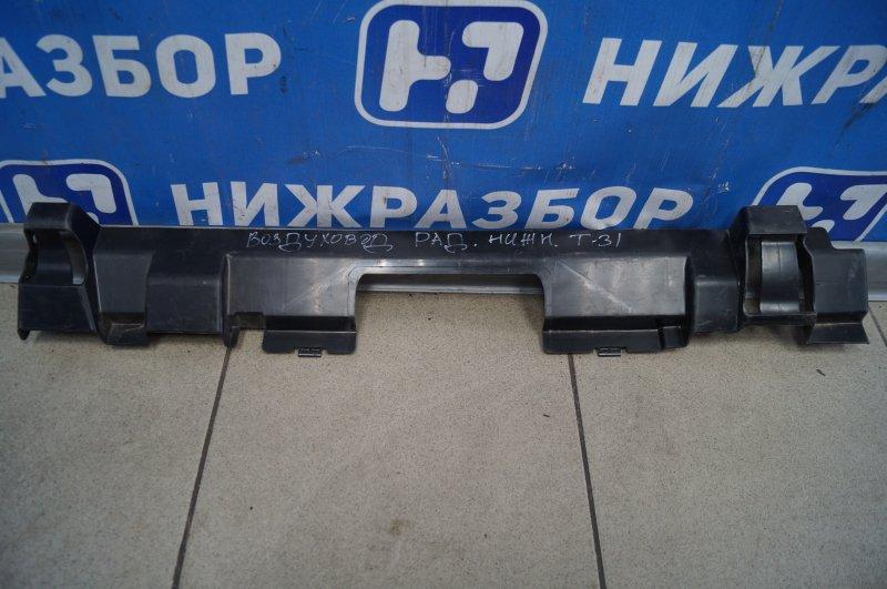 Воздуховод радиатора Nissan X-Trail T31 2007 (б/у)