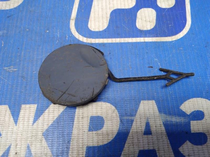 Заглушка буксировочного крюка Opel Astra H передняя (б/у)