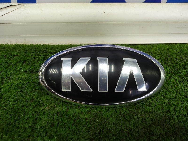 Значок (эмблема) Kia Sportage 4 (б/у)