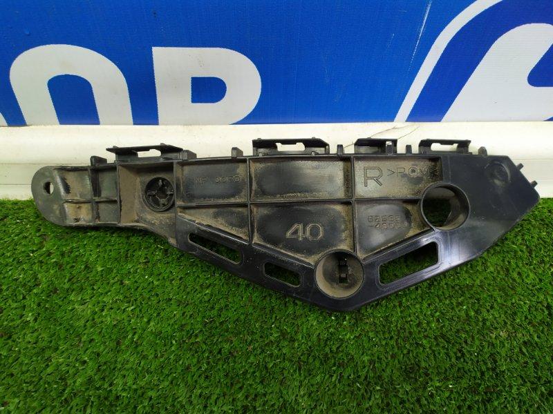 Крепление бампера Lexus Rx RX350 переднее правое (б/у)