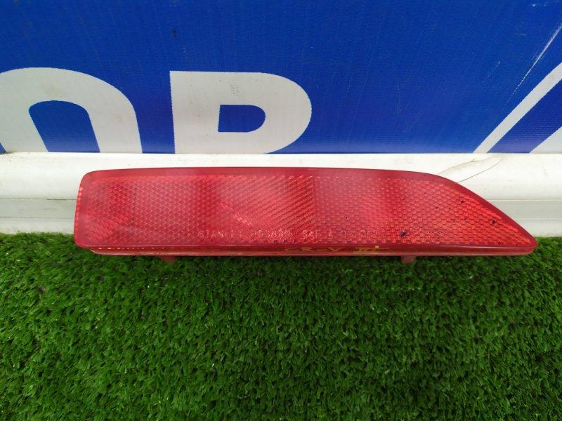Отражатель в бампер Honda Cr-V  3 задний правый (б/у)