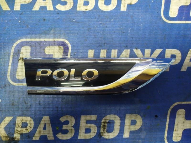 Молдинг крыла Volkswagen Polo передний правый (б/у)