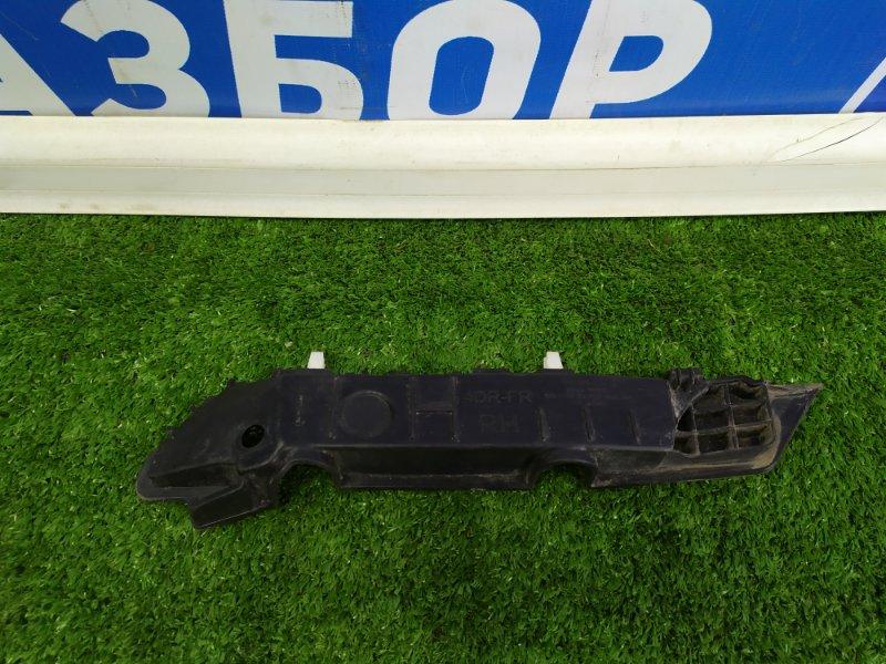 Кронштейн бампера Kia Rio 4 передний правый (б/у)