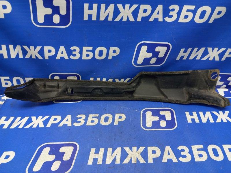 Пыльник (кузов наружные) Lifan Solano 620 1.6 LF481Q3 2011 передний левый (б/у)