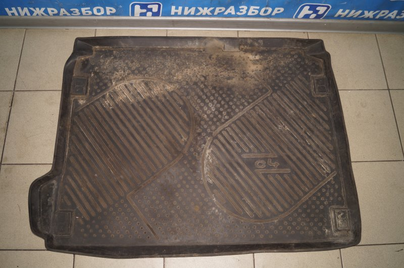 Коврик багажника Citroen C4 1.6 10FHCMPSA5F01 2012 (б/у)