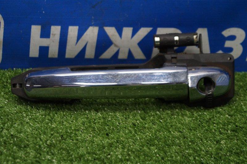 Ручка двери наружная Lifan Solano 620 1.6 LF481Q3 2011 передняя левая (б/у)