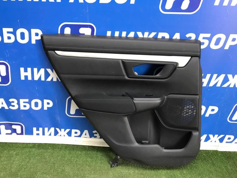 Обшивка двери Honda Cr-V 5 (б/у)