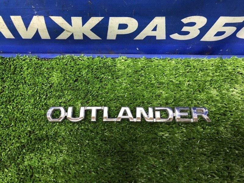 Значок (эмблема) Mitsubishi Outlander 3 GF правый (б/у)